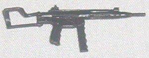 1983 AP M-32 submachine gun