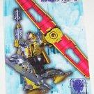 Transformers BW2 Thrustol tech card