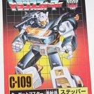 Transformers C-109 Stepper (reissue) tech card