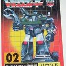 Transformers C-02 Hound (reissue) tech card