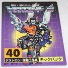Transformers D-40 Kickback (reissue) tech card