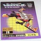 Transformers E-19 Laserbeak (reissue) tech card