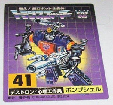 Transformers D-41 Bombshell (reissue) tech card