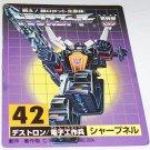 Transformers D-42 Shrapnel (reissue) tech card