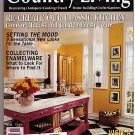 Country Living June 1997 Collecting Enamelware Remodel