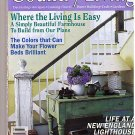 Country Living July 1997 New England Lighthouse