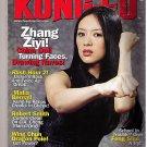 Inside Kung Fu September 2001 Zhang Ziyi Jackie Chan