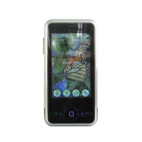 Tri-band 850 / 1800 /1900MHz Dual Sim Card Cell Phone M08