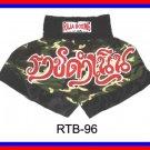 RAJA Muaythai boxing shorts RTB-96