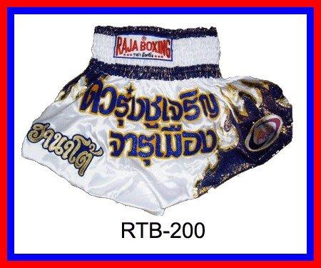 RAJA Muaythai boxing shorts RTB-200
