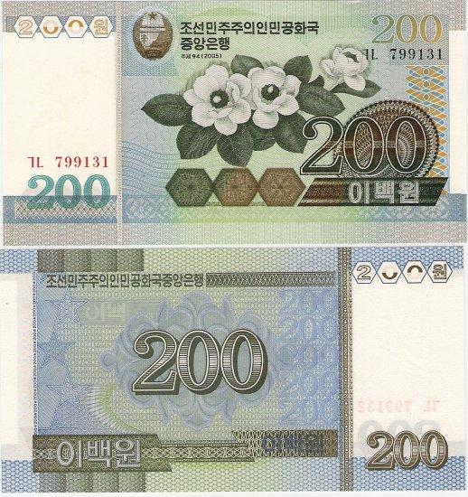 North Korea banknote 2005 200 won UNC