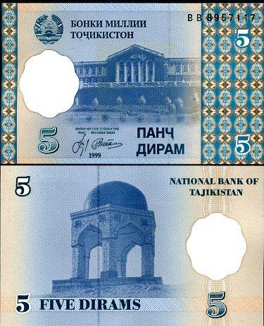 Tajikistan banknote 1999 5 diram UNC