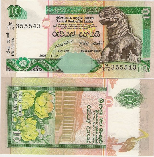 Sri lanka banknote 2004 10 rupees UNC