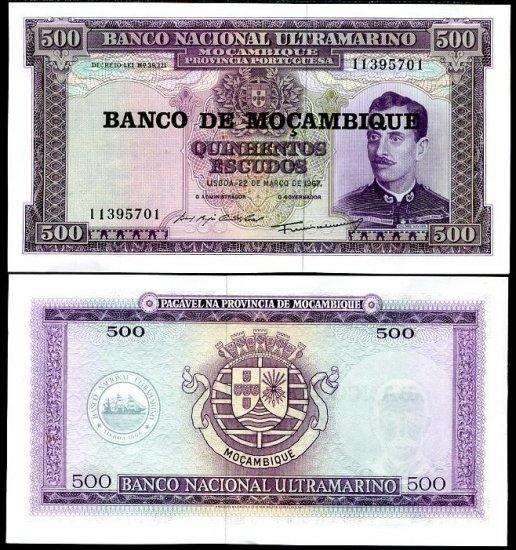 Mozambique banknote 1976 500 escudos UNC OVPT--LARGE