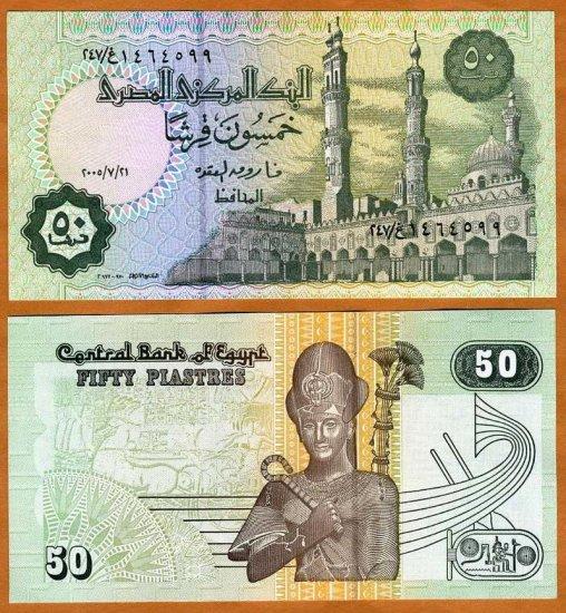 Egypt banknote 2005 50 piastres UNC