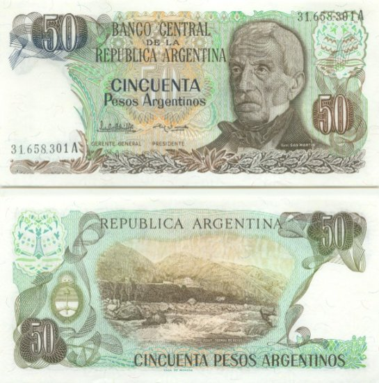 Argentina banknote ND 50 pesos UNC COULORFULL
