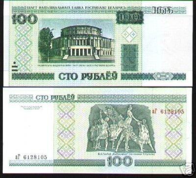 Belarus banknote 2000 100 ruble UNC
