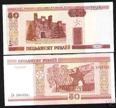 Belarus banknote 2000 50 ruble UNC