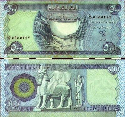 Iraq banknote 2004 500 dinar UNC