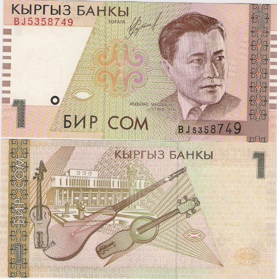 Kyrgyzstan banknote ND 1 som UNC