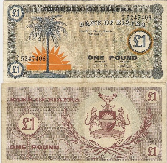 Biafra banknote 1967 1 pound VF A PREFIX VERY RARE