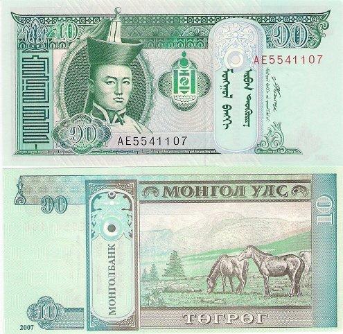 Mongolia banknote 2007 10 tugrik UNC