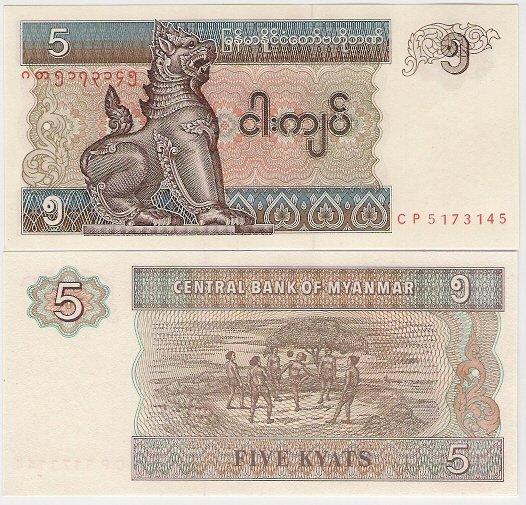 Myanmar banknote ND 5 kyats UNC