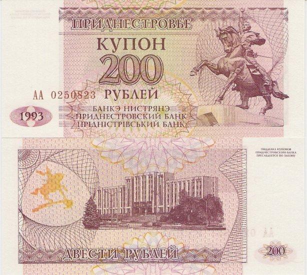 Transdniestria banknote 1993 200 rubles UNC