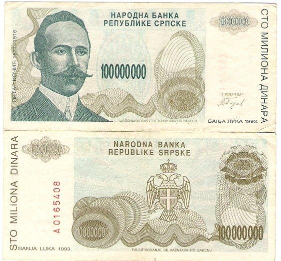 Bosnia banknote 1993 100000000 dinara BANJA LUKA VF