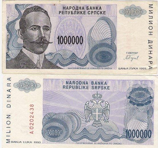 Bosnia banknote 1993 1000000 dinara BANJA LUKA VF
