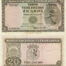 Portugal Timor banknote 1967 20 escudos aUNC (FOXING)
