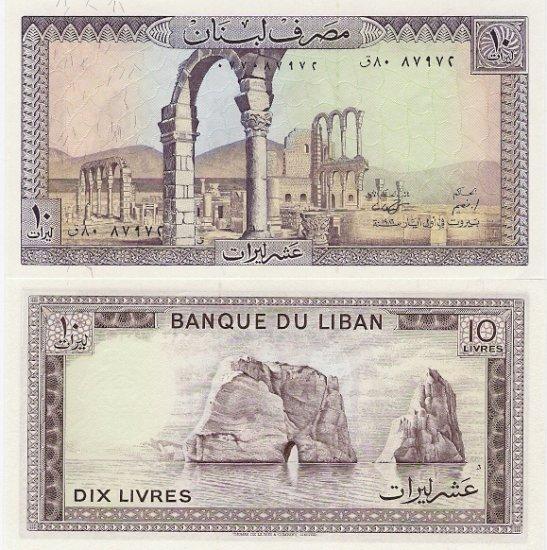 Lebanon banknote 1986 10 livres UNC
