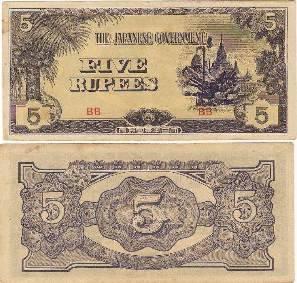 Japan Invasion Money JIM WW II Burma 5 rupees VF