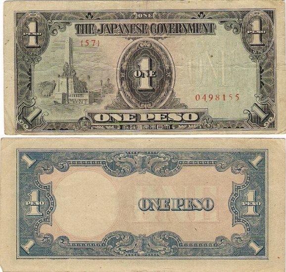 Japan Invasion Money JIM WW II Philippine 1 peso gF-aVF