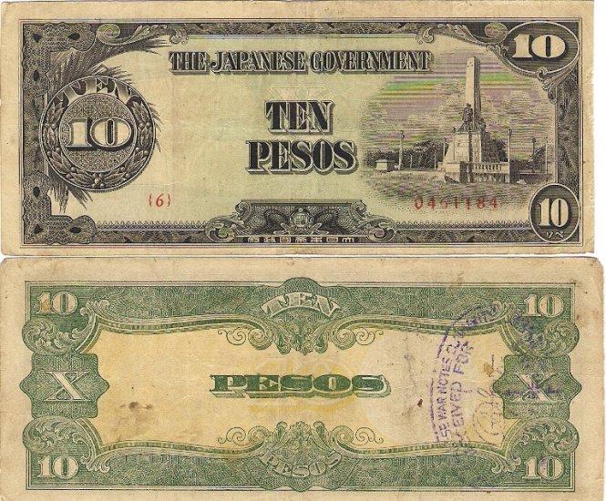 Japan Invasion Money JIM WW II Philippine 10 pesos aVF-VF w/ SN