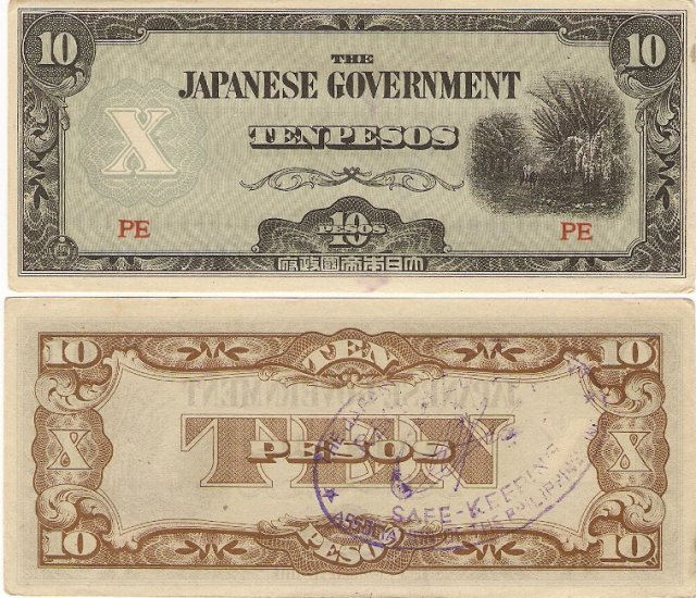 Japan Invasion Money JIM WW II Philippine 10 pesos gVF-EF wo/ SN