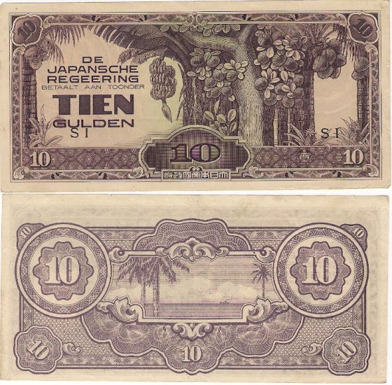 Japan Invasion Money JIM WW II Indies 10 gulden gVF