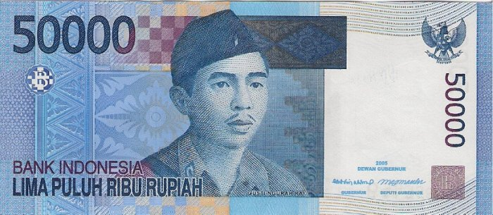 Indonesia banknote 2005 50000 rupiah gEF