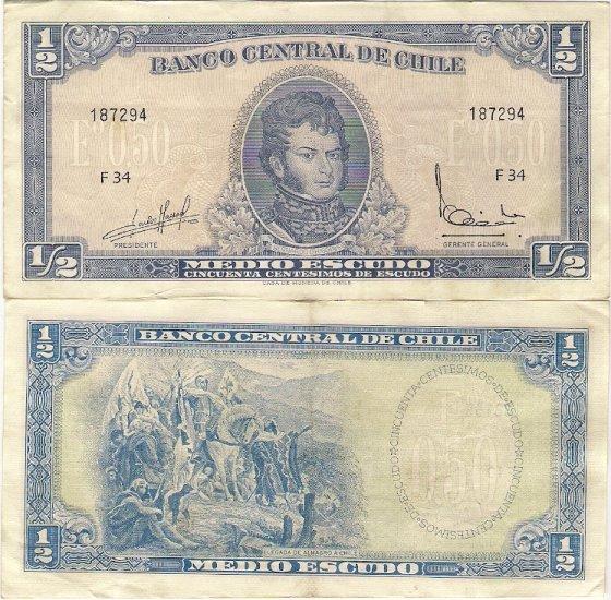 Chile banknote ND 1/2 escudo money gVF