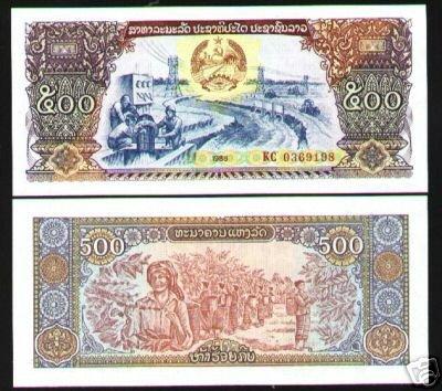 Laos banknote 1986 500 kip UNC