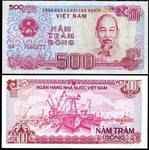Vietnam banknote 1988 500 dong UNC