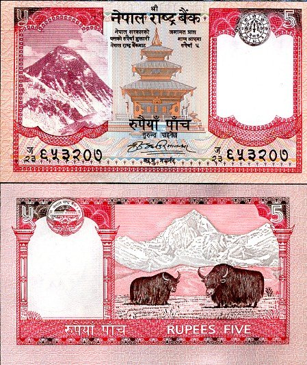 Nepal banknote 2009 5 rupees UNC