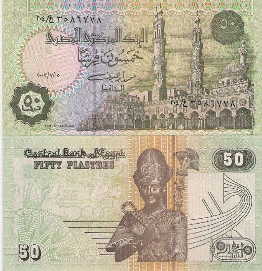 Egypt banknote 2003 50 piastres UNC
