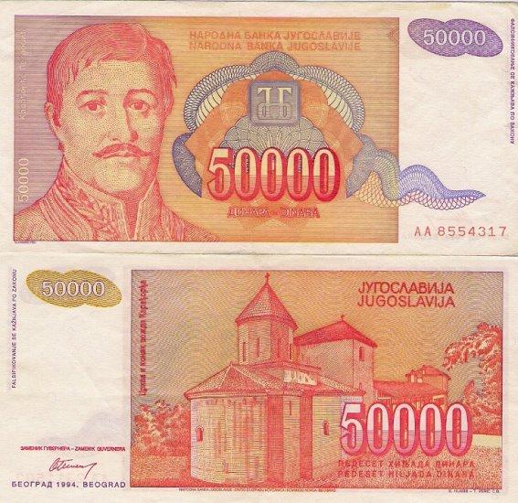 Yugoslavia banknote 50000 dinara 1994 gVF-aEF AA Prefix