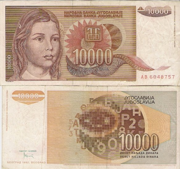Yugoslavia banknote 10000 dinara 1992 VF