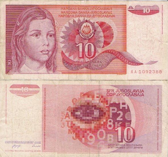 Yugoslavia banknote 10 dinara 1990 VF