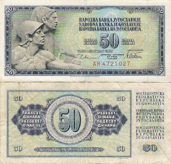 Yugoslavia banknote 50 dinara 1968-81 gVF