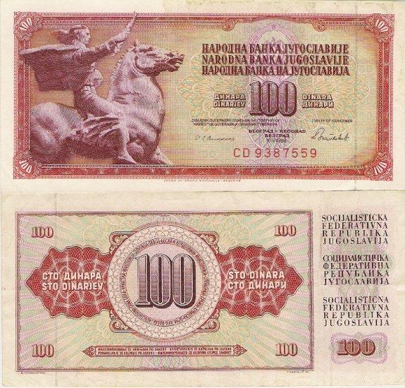 Yugoslavia banknote 100 dinara 1968-81 gVF-EF