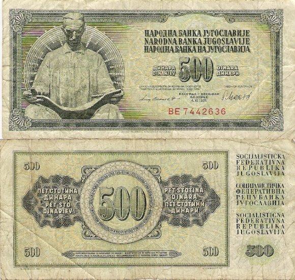 Yugoslavia banknote 500 dinara 1968-81 gF-aVF