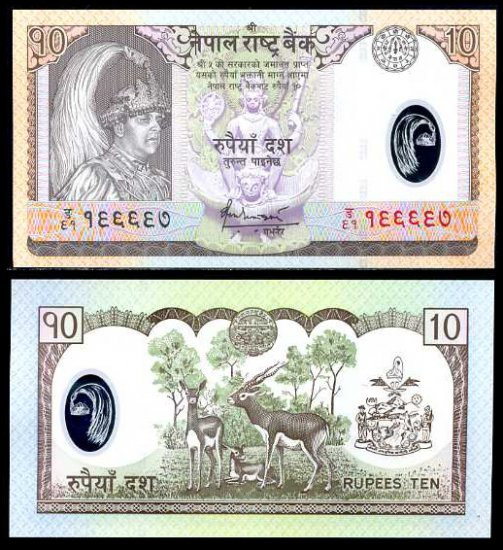 Nepal banknote ND 10 rupees UNC Polymer